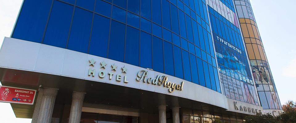 Отель в центре Краснодара для конференций